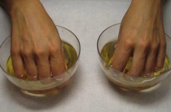 ванночки для снятия йода с ногтей