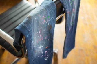 Как оттереть краску с джинсов?