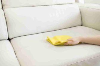 чем можно вывести чернила с дивана