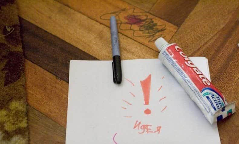 чем оттереть маркер с доски