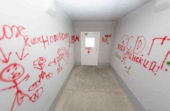 чем оттереть маркер со стены