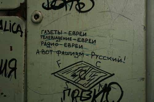 маркер в лифте