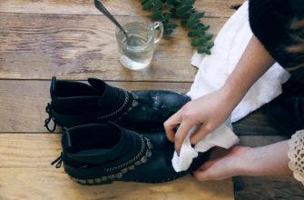 как вывести пятно мазута с обуви