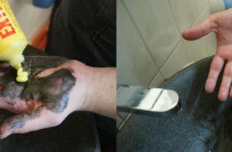 отмываем мазут с кожи рук: до и после удаления