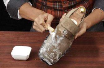 как очистить обувь от смолы