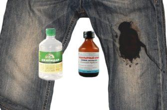 выведение пятен смолы с джинсов