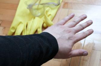Как удалить эпоксидную смолу с рук