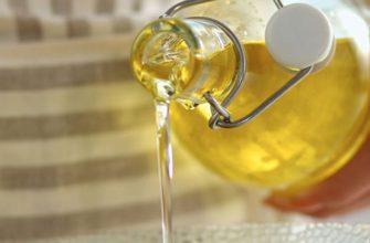 как вывести пятно от подсолнечного масла