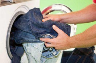 чем вывести машинное масло с джинсов
