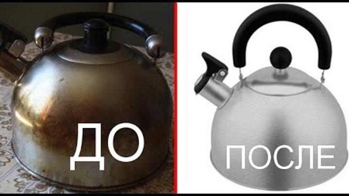 как отмыть чайник от жира снаружи