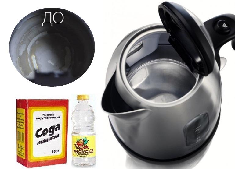 Как очистить электрический чайник от накипи в домашних условиях