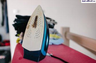 Как очистить утюг от нагара с тефлоновым покрытием в домашних условиях