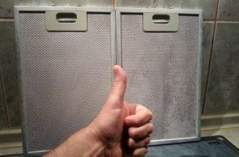 Как чистить фильтры вытяжки от жира и грязи? - Лайфхаки