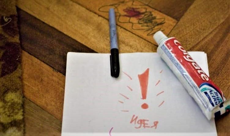 Чем оттереть маркер с доски для рисования